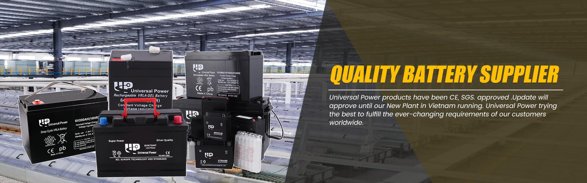 Quality Battery Suppleir China Banner 03