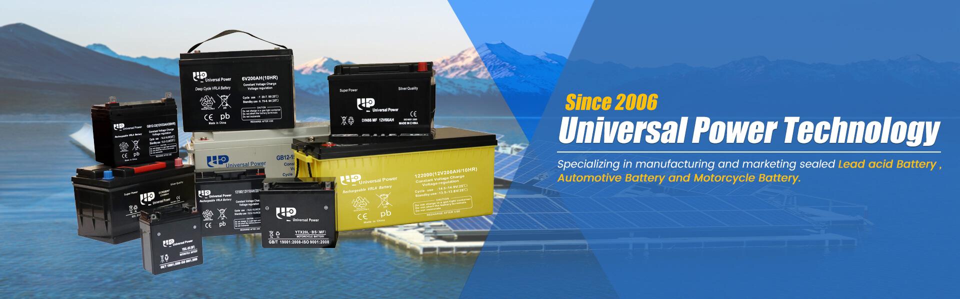 Universal Power Technology Banner 0401